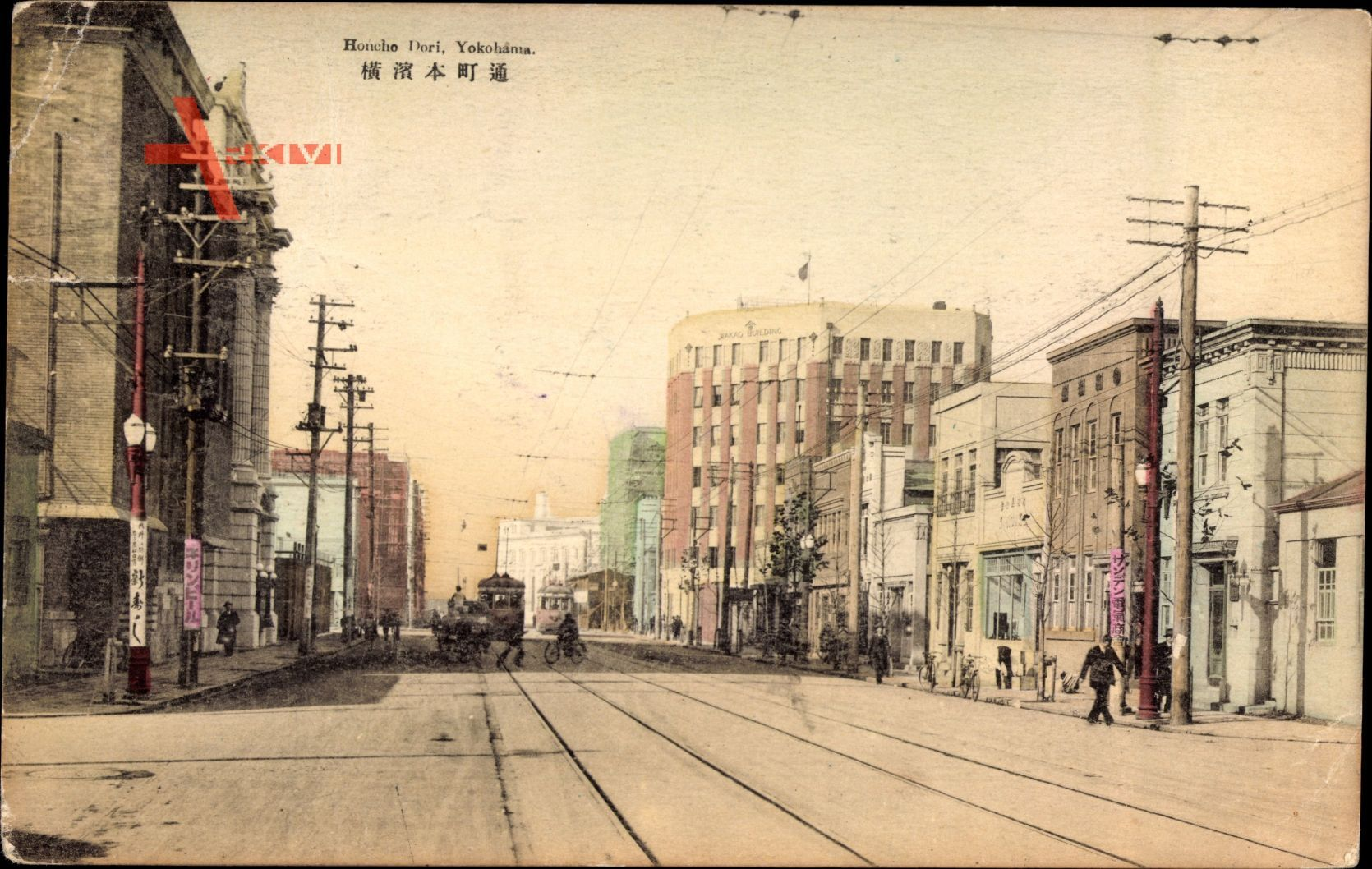 Yokohama Präf. Kanagawa Japan, Honcho Dori, Straßenpartie