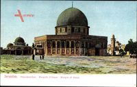 Jerusalem Israel, Blick auf einen Platz und die Omarmoschee, Minarett