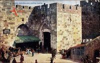 Jerusalem Israel, Jaffa gate, Blick auf ein Tor, Geschäft, Einheimische