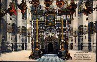 Jerusalem Israel, Das heilige Grab, the Holy Sepulchre, Innenansicht