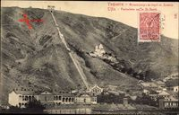 Tiflis Georgien, Funiculaire sur le St. David, Bergbahn