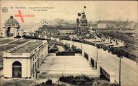 Ostende Westflandern Belgien, Hippodrome Wellington, vue generale, Rennbahn
