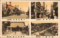 Tokio Stadt Japan, Straßenansichten, Geschäfte, Tempel