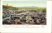 Tiflis Georgien, Le pont Michel et dans le lointain le faubourg Véra