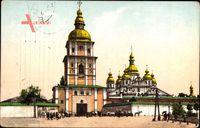 Kiew Ukraine, Ansicht vom Kiewer Höhlenkloster, Turm