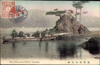 Tsuruga Japan, The Maruyama Point, Ruderboot, Felsen