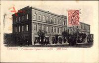 Tiflis Georgien, Hotel Orient, Außenansicht, Straßenpartie