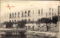 Bizerte Tunesien, La Baie Ponty, Caserne des Sous Marines, Kaserne