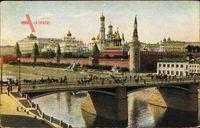 Moskau Russland, Kremlin pris du pont Moskvaretzky, Blick auf den Kreml