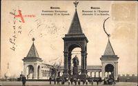 Moskau Russland, Denkmal von Alexander II im Kreml, Statue