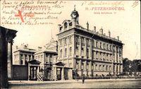 Sankt Petersburg Russland, Blick auf den Anitschkow Palast, Eingang