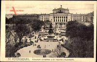 Sankt Petersburg Russland, Monument Catherine II et Theatre d'Alexandre