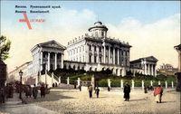 Moskau Russland, Straßenpartie mit Blick auf Roumiantzeff
