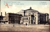 Sankt Petersburg Russland, Le Theatre de Marie de lOpera Omperial