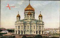 Moskau Russland, Vue du Temple du Sauveur, Christus Erlöser Kathedrale