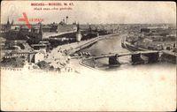 Moskau Russland, Vue generale, Blick auf den Ort, Flusspartie, Brücke
