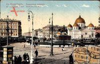 Sankt Petersburg Russland, Place Snamensky, Blick auf einen Platz