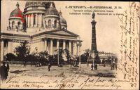 Sankt Petersburg Russland, Monument de la Gloiren, Cathedrale Troitsky