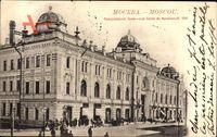 Moskau Russland, Les bains de Sandounoff, Straßenpartie mit Blick auf Gebäude