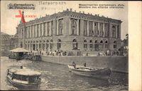 Sankt Petersburg Russland, Ministere des affaires interieures, Boote