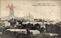 Kiew Ukraine, La lavra, Blick auf den Ort, Kirche, Häuser
