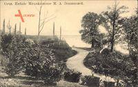 Sotschi Russland, Domäne Michailowskoje, M.A. Zenzinov