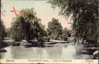 Odessa Ukraine, Parc de Khadgibej, Gewässerpartie, Parkanlage