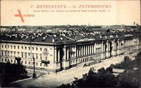 Sankt Petersburg Russland, Le palais du Senat et du St. Synode