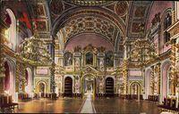 Moskau Russland, Palais Imperial, Sale St. Alexandre, Innenansicht