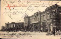 Rostoff am Don Russland, Ecole particuliere, Blick auf eine Schule