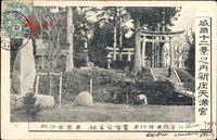 Iwate Japan, Shinjo Tenmangu, Schrein, Holztore