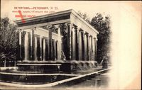 Peterhof Russland, Fontaine des Lions, Brunnen, Säulen, Löwenstatuen
