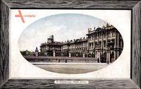 Passepartout Sankt Petersburg Russland, Palais dHiver