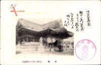Passepartout Tokio Präf. Tokio Japan, Yasukuhi Schrein, Tempel