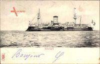 Französisches Kriegsschiff, Redoutable, Marine Militaire Francaise