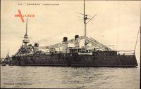 Französisches Kriegsschiff, Amiral Aube, Croiseur Cuirassé