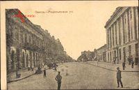 Odessa Ukraine, Rishelyevskaya Ulica, Straßenpartie