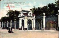 Sankt Petersburg Russland, Jardin dÉté, La Chapelle, Sommergarten, Kapelle