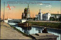 Sankt Petersburg Russland, La gare de Varsovie, Eglise de tempérance